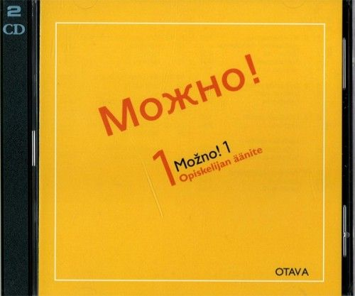 Mozhno! 1. 2 CD k uchebniku. (text book can be ordered separately). For student