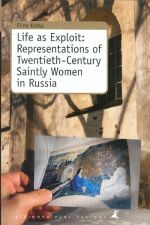 Life as Exploit: Representations of Twentieth-Century Saintly Women in Russia (на английском языке).