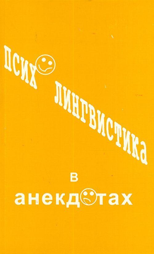 Жуковский В.А. Поэзия чувства и