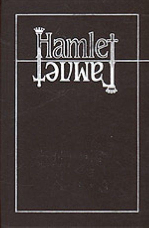 Гамлет (В поисках подлинника: перевод, комментарии и подготовка текста оригинала И.В.Пешкова)