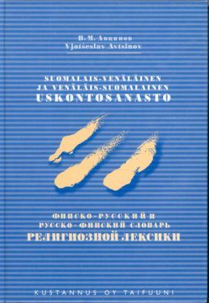 Finsko-russkij i russko-finskij slovar religioznoj leksiki.