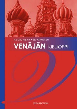 Venäjän kielioppi. Venäjää aikuisille