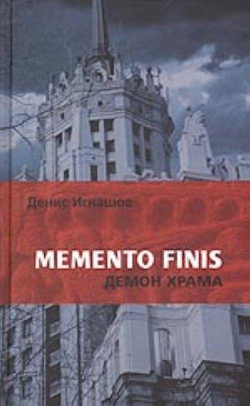 Memento Finis: Демон Храма (роман)
