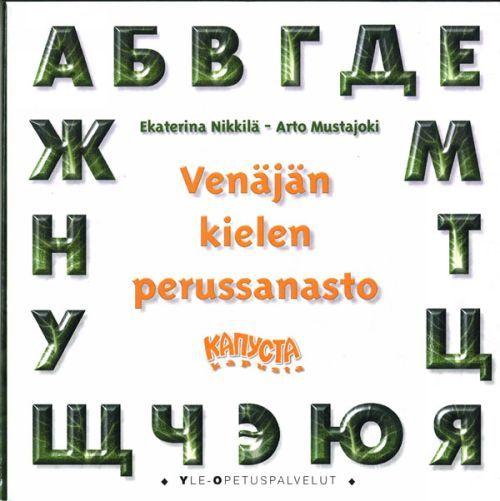 Основной словарь русского языка (для финскоговорящих).
