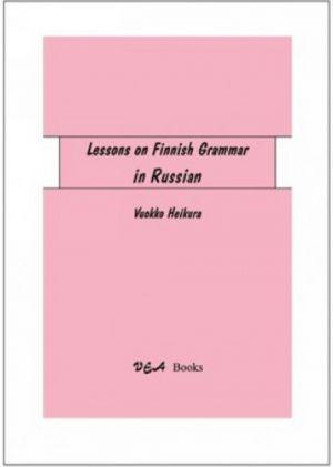 Lessons on Finnish grammar (in Russian).
