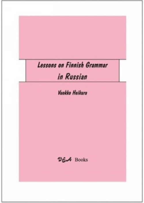 Lessons on Finnish grammar (in Russian).