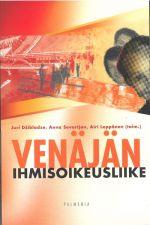 Venäjän ihmisoikeusliike (in finnish).