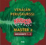 Kapusta Master 2. 2 CD k uchebniku. (text book can be ordered separately).