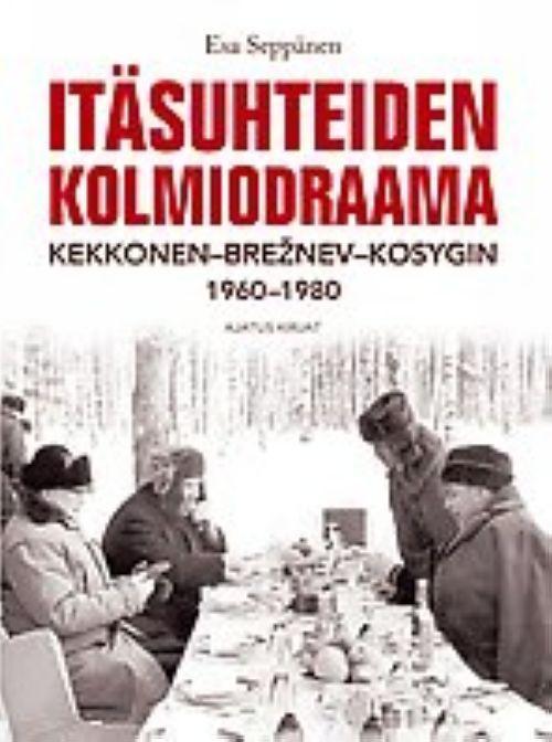 Itäsuhteiden kolmiodraama. Kekkonen-Brezhnev-Kosygin 1960-1980 (на финском языке).