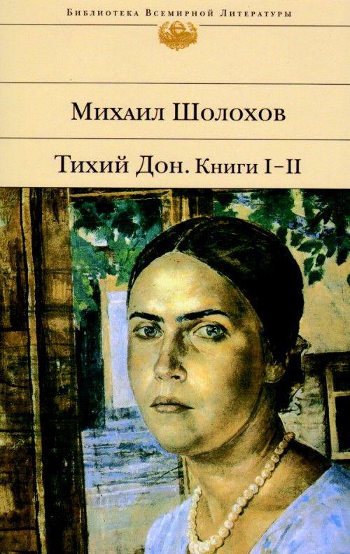 Tikhij Don. V 2 t.
