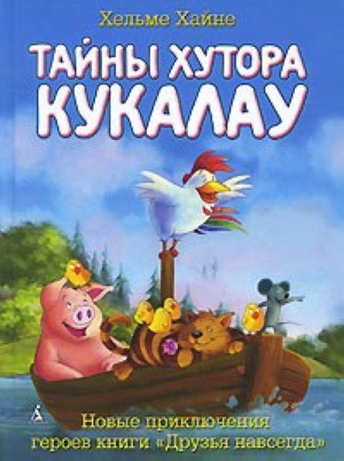 Tajny khutora Kukalau
