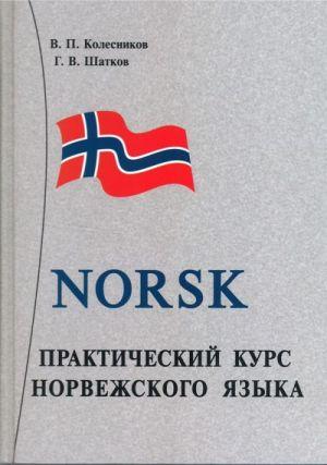 Prakticheskij kurs norvezhskogo jazyka / Norsk (hinta sisältää CD-MP3-levyn)
