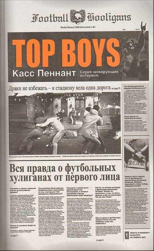 Top Boys. Vsja pravda o futbolnykh khuliganakh ot pervogo litsa