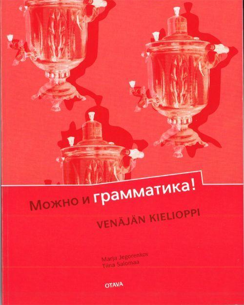Mozhno i grammatika! Venäjän kielioppi