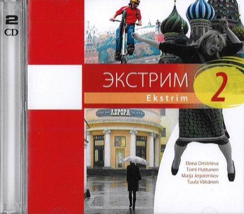 Ekstrim 2. CD disc. The text book should be ordered separately.