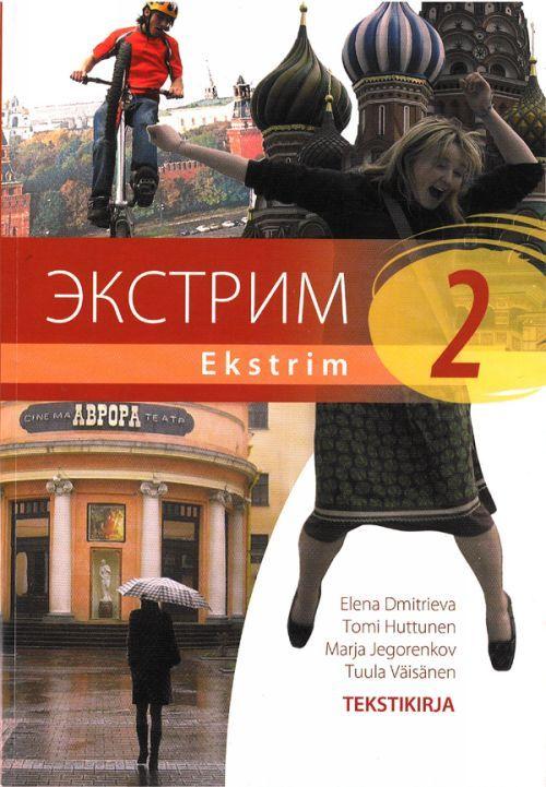 Экстрим 2. Ekstrim 2. Учебник