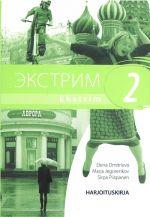 Ekstrim 2. Student work book