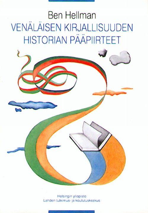 Venäläisen kirjallisuuden historian pääpiirteet (1056-1991). (на финском языке).