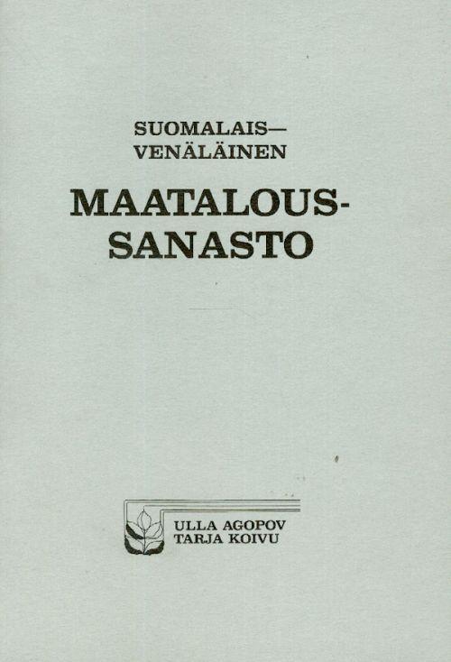 Finsko-russkij selskokhozjajstvennyj slovar. Out of print