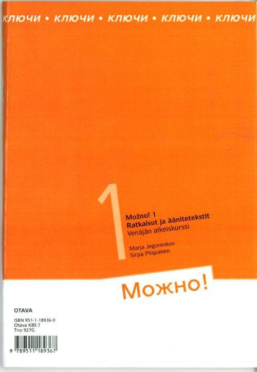 Mozno! 1 Ratkaisut ja äänitetekstit. Venäjän alkeiskurssi. Mozhno!