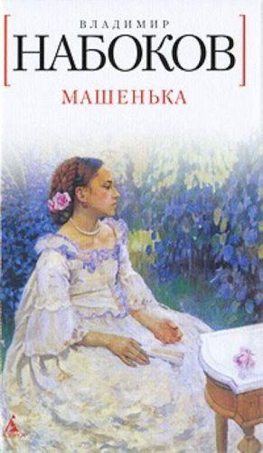 Mashenka.