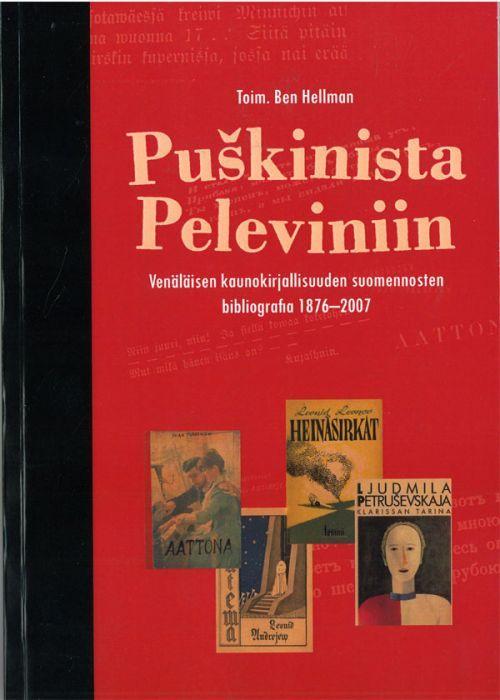 Puskinista Peleviniin. Venäläisen kaunokirjallisuuden suomennosten bibliografia 1876-2007. Toim. Ben Hellman & all. (на финском языке)