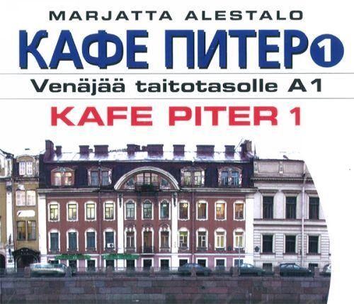 Кафе Питер 1. CD Для финскоговорящих.