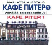 Kafe Piter 1 CD (Venäjää taitotasolle A1) 3 CD-levyn setti