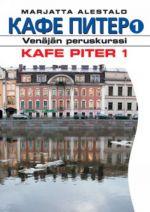 Kafe Piter 1 (Venäjää taitotasolle A1)