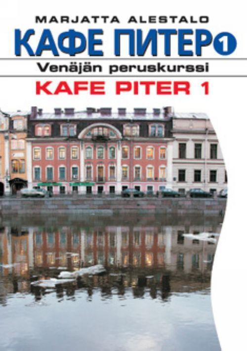 Кафе Питер 1. Kafe Piter 1