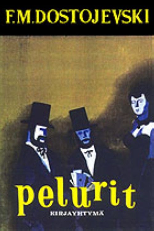 Pelurit  (на финском языке)