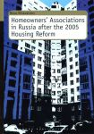 Homeowners' Associations in Russia after the 2005 Housing Reform