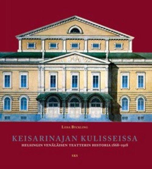 Keisarinajan kulisseissa (на финском языке)