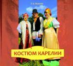 Kostjum Karelii