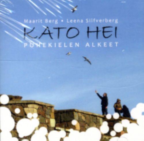 Kato hei: puhekielen alkeet. CD. Учебник заказывается отдельно.
