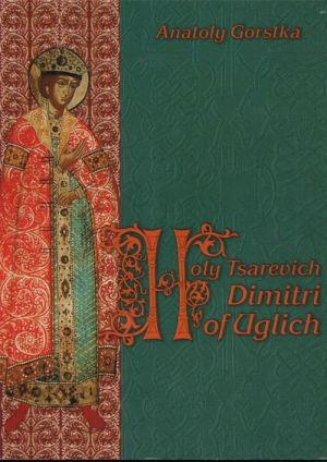 Holy Tsarevich Dimitri of Uglich