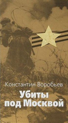 Ubity pod Moskvoj
