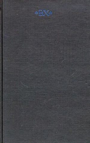 Velimir Khlebnikov. Sobranie sochinenij v 6 tomakh. Tom 5. Stikhotvorenija v proze. Rasskazy, povesti ocherki. Sverkhpovesti. 1904 - 1922