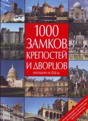 1000 zamkov, krepostej i dvortsov.