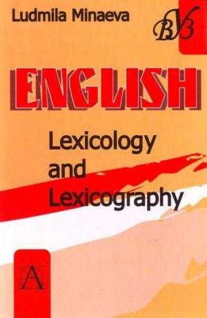 Leksikologija i leksikografija anglijskogo jazyka.