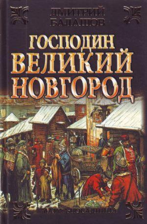 Gospodin Velikij Novgorod; Marfa-posadnitsa