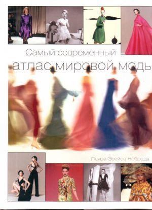 Samyj sovremennyj atlas mirovoj mody