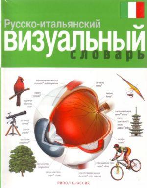 Russko-italjanskij vizualnyj slovar.