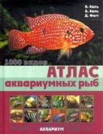 Atlas akvariumnykh ryb.