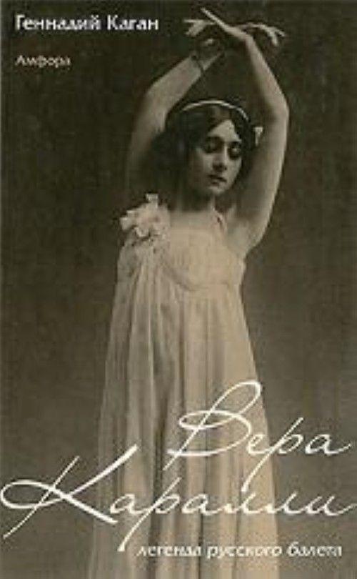 Vera Karalli-legenda russkogo baleta