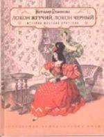 Кто там в малиновом берете...История дамских шляпок