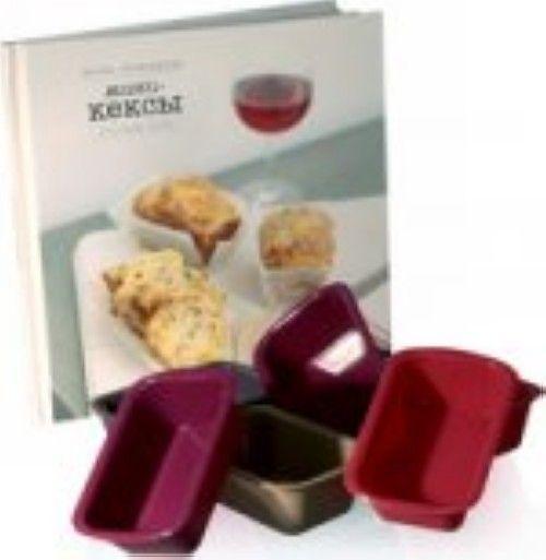 Mini-keksy.(Kn.s retseptami+6 silik.form)