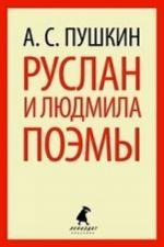 Ruslan i Ljudmila.Poemy