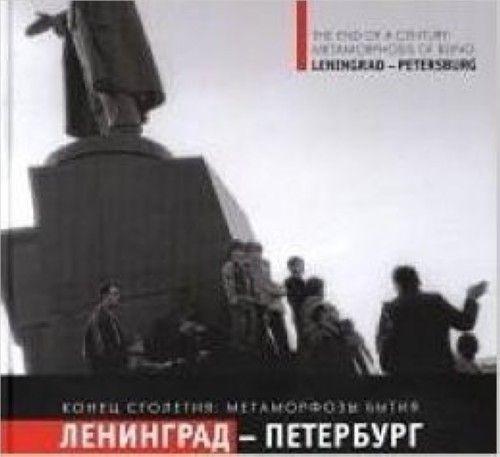 Konets stoletija.Metamorfozy bytija.Leningrad-Peterburg(russk.-angl.)