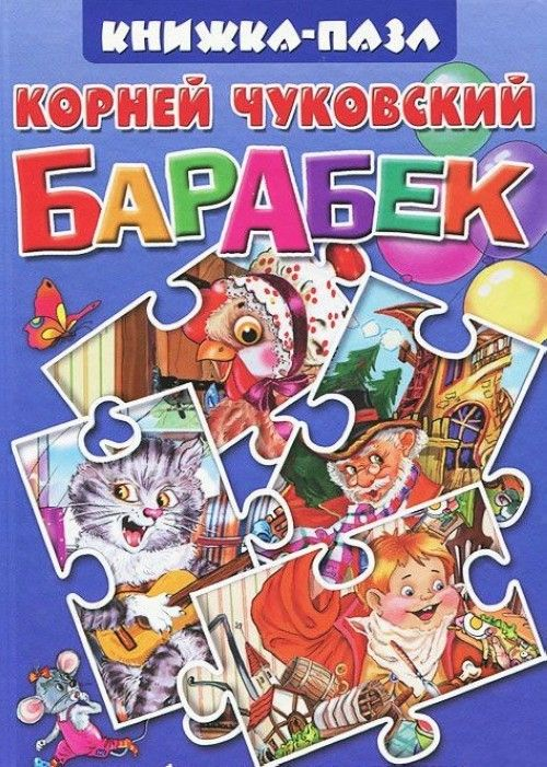 Barabek